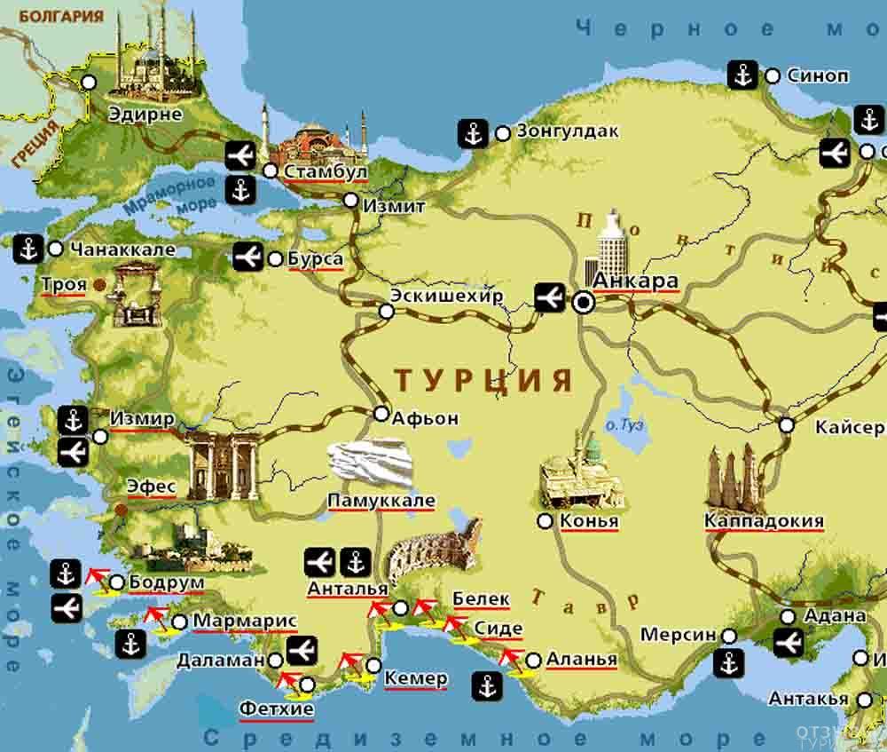 карта турции на русском языке с достопримечательностями