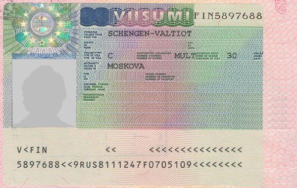 Шенгенская виза 2015